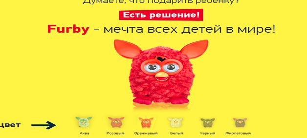 landing-page-igrushka-ferbi
