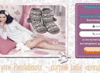landing-page-prodazha-domashnikh-ugg-pandaboots