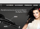 landing-page-prof-stayler-babyliss_3