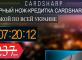 legendarny-noj-kreditka-cardsharp