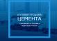 landing-page-optovaya-prodazha-cementa