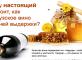 landing-page-prodazha-nastoyashhego-mjoda