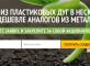 landing-page-prodazha-parnikov-dlya-dachi