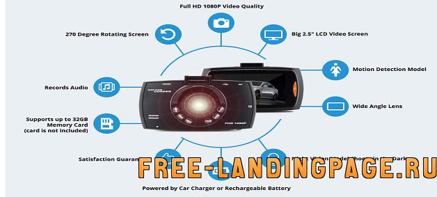 landing-page-prodazha-videoregistratorov-car-camera
