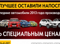 landing-page-prodazha-i-obsluzhivanie-avtomobile