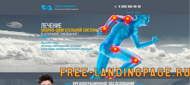 landing-page-medicinskie-uslugi