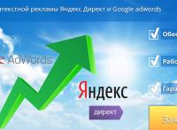 direct-adword