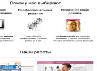landing-page-sozdanie-saytov