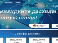 landing page mobilnye tarify
